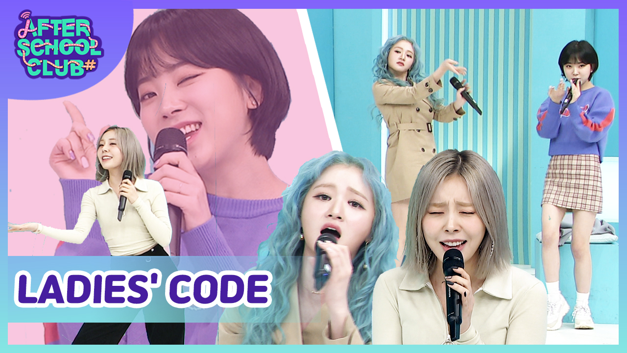 [After School Club] LADIES' CODE(레이디스 코드)'s Album Story Ep.393