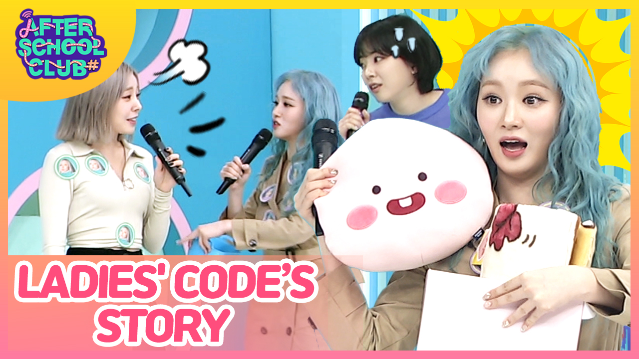 [After School Club] LADIES' CODE(레이디스 코드)'s STORY Ep.393