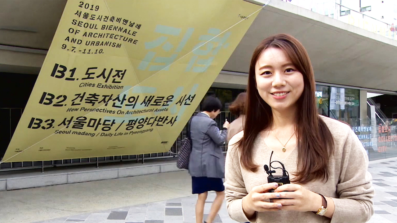 Invitation to Everyday Life in Pyongyang <Everyday in Pyongyang>