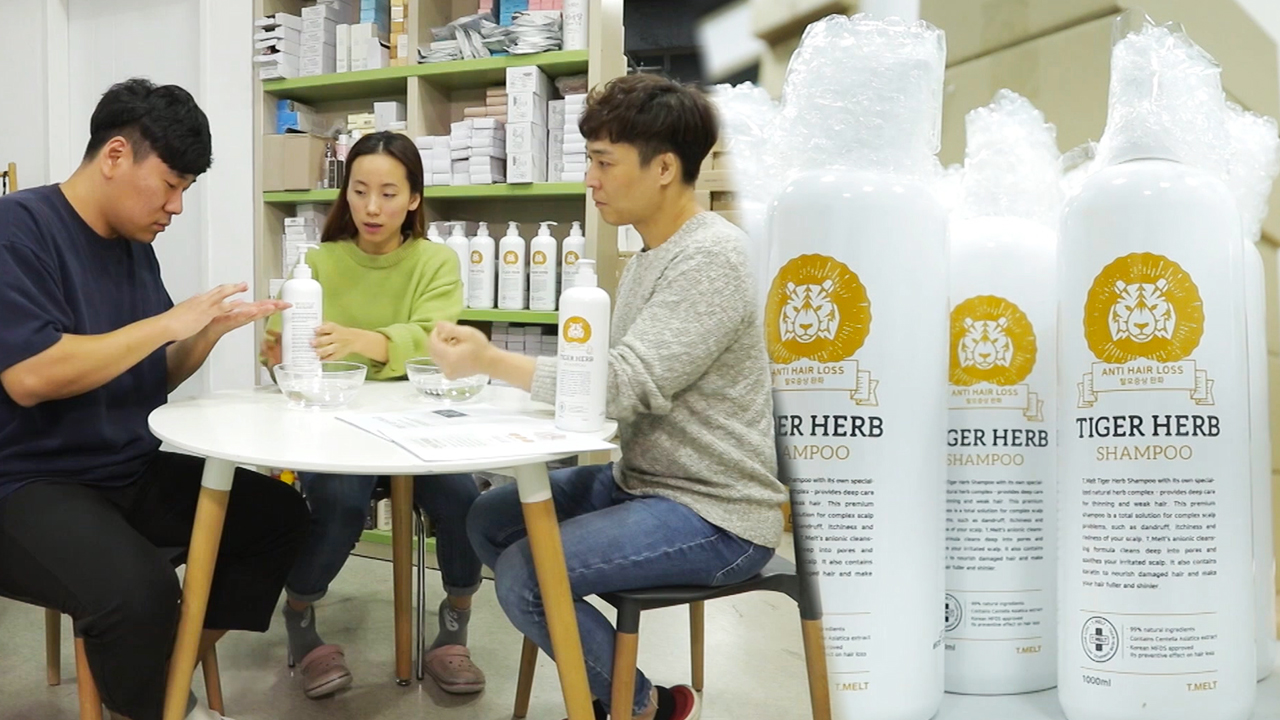 Twoantsbee(투앤츠비), the shampoo with eco-friendly ingredients for hair growth