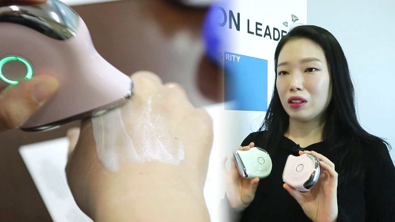 CareTime(케어타임), a portable skin care device that can provide maximized skin p...