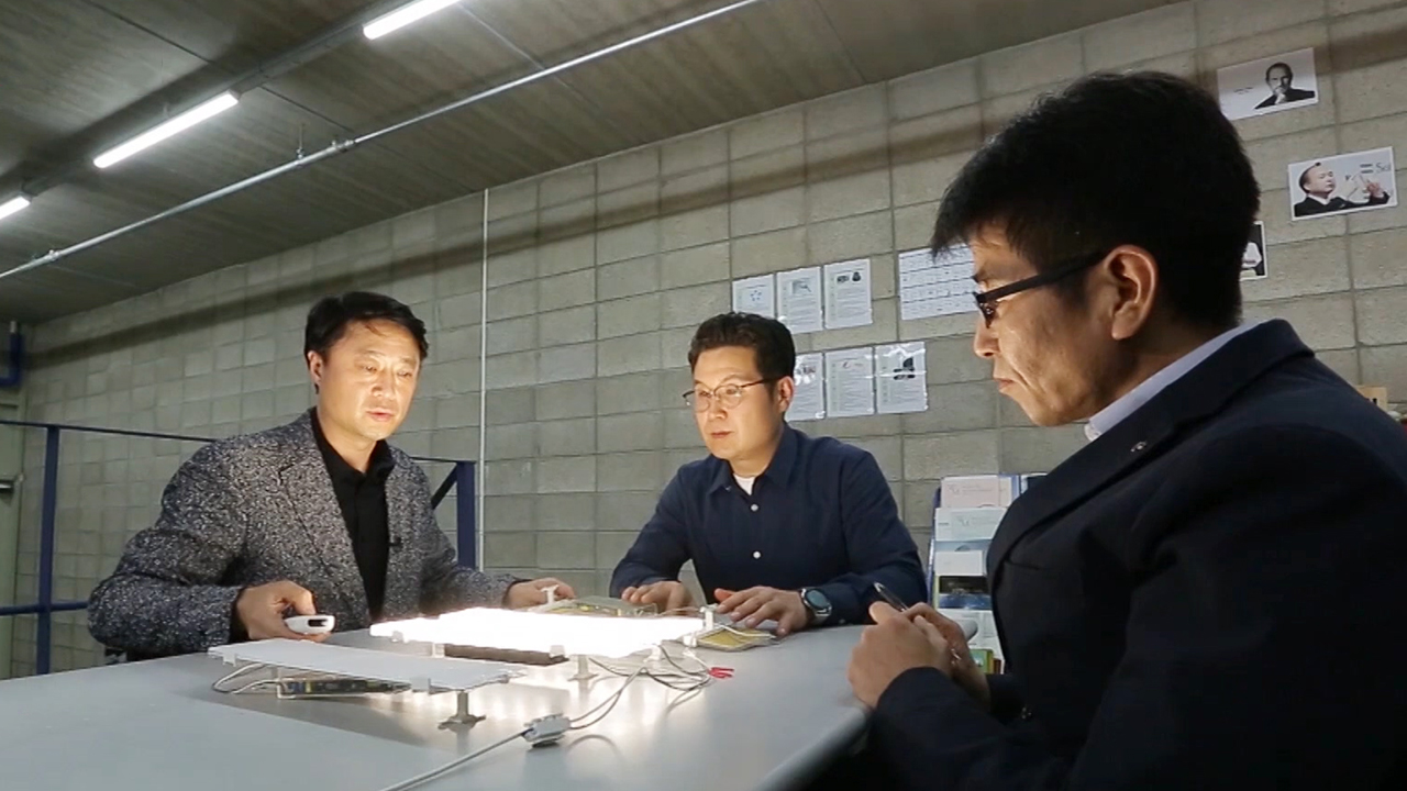 DAVINCI STYLE (다빈치스타일), a developer of LED which can be replaced conveniently...