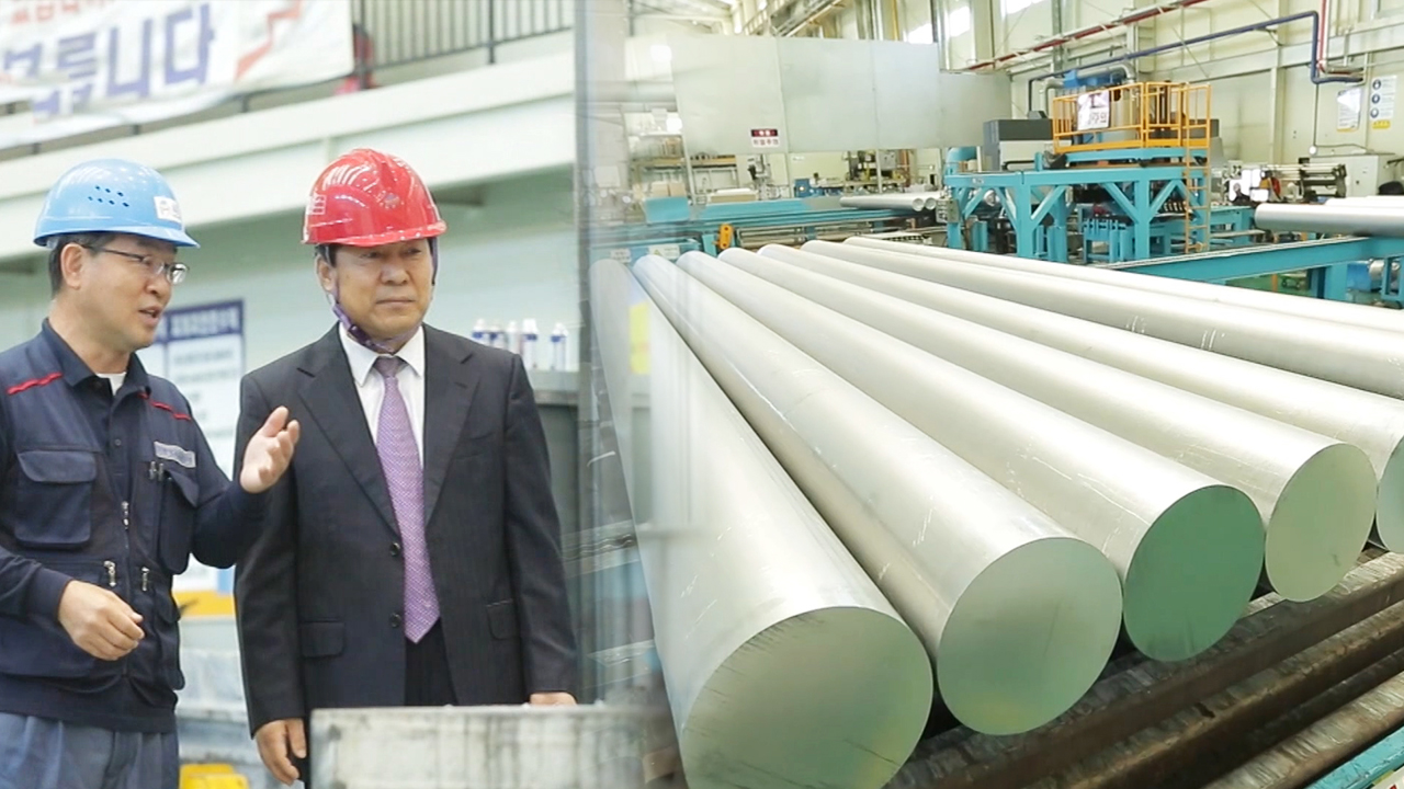 Power of Korean Aluminum Manufacturing Technology, AK CORPORATION
