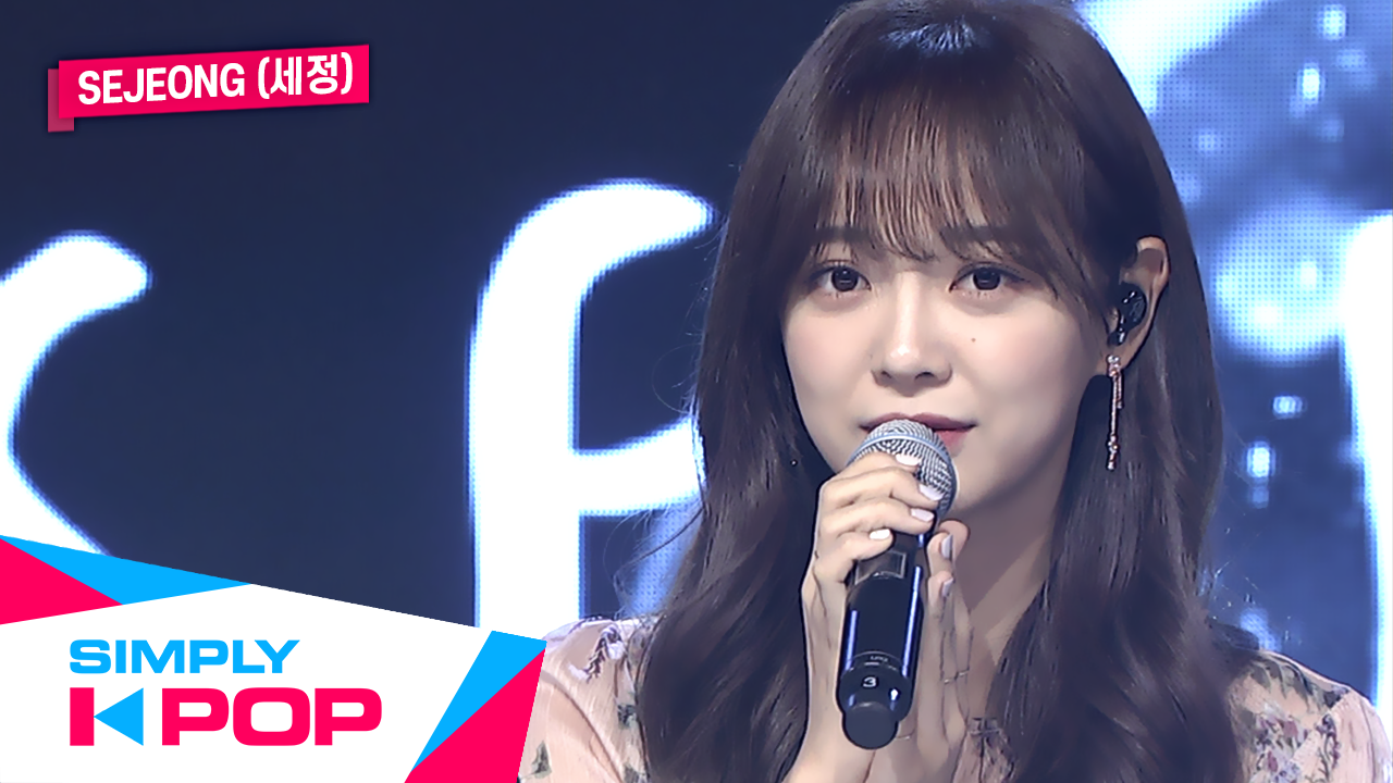 [Simply K-Pop] Simply's Spotlight SEJEONG(세정) _ Tunnel(터널) + Flower Way(꽃길)
