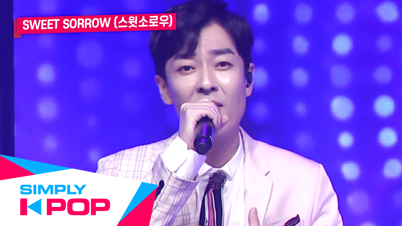 [Simply K-Pop] SWEET SORROW(스윗소로우) _ Everything Will Be OK!(다 잘될 거라 생각해) + First Date(첫 데이트) + I Love You(사랑해)