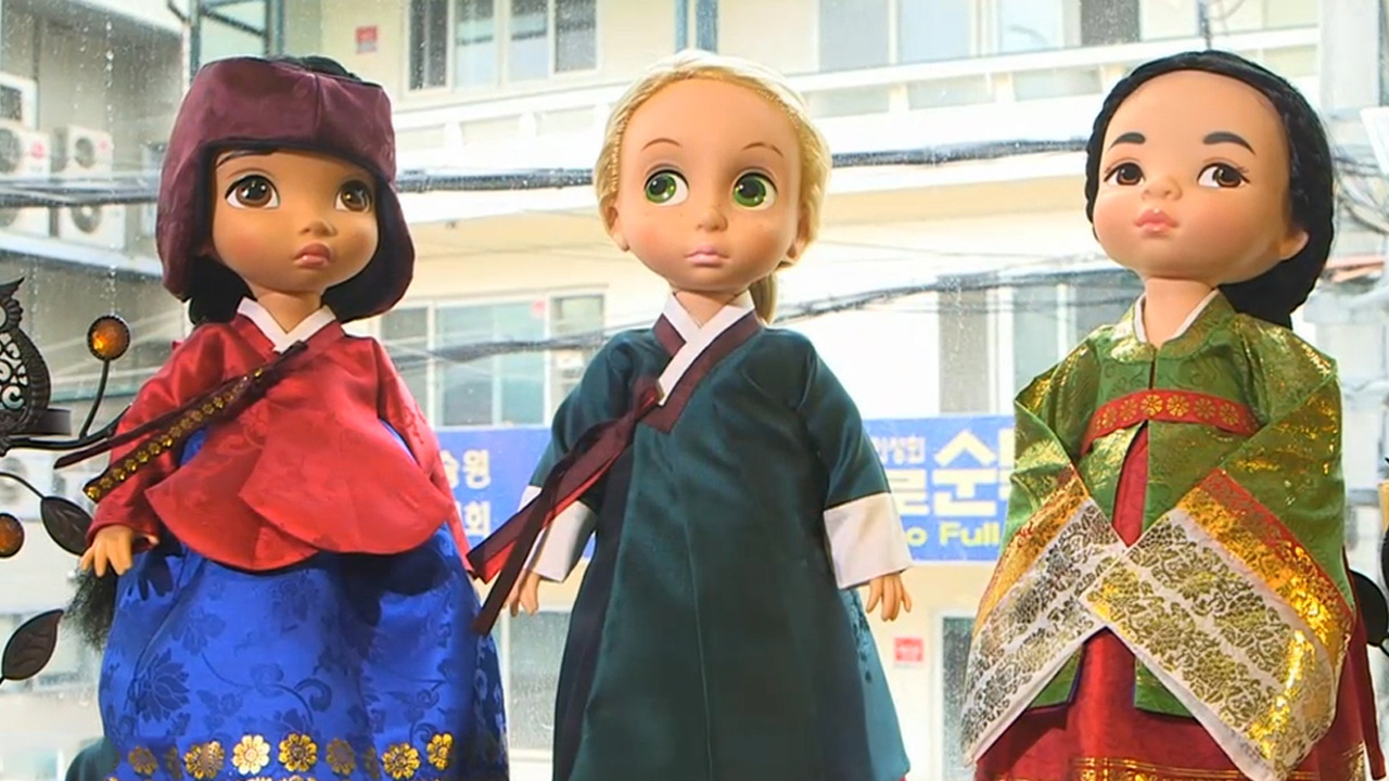 Handcrafted traditional Hanbok for dolls