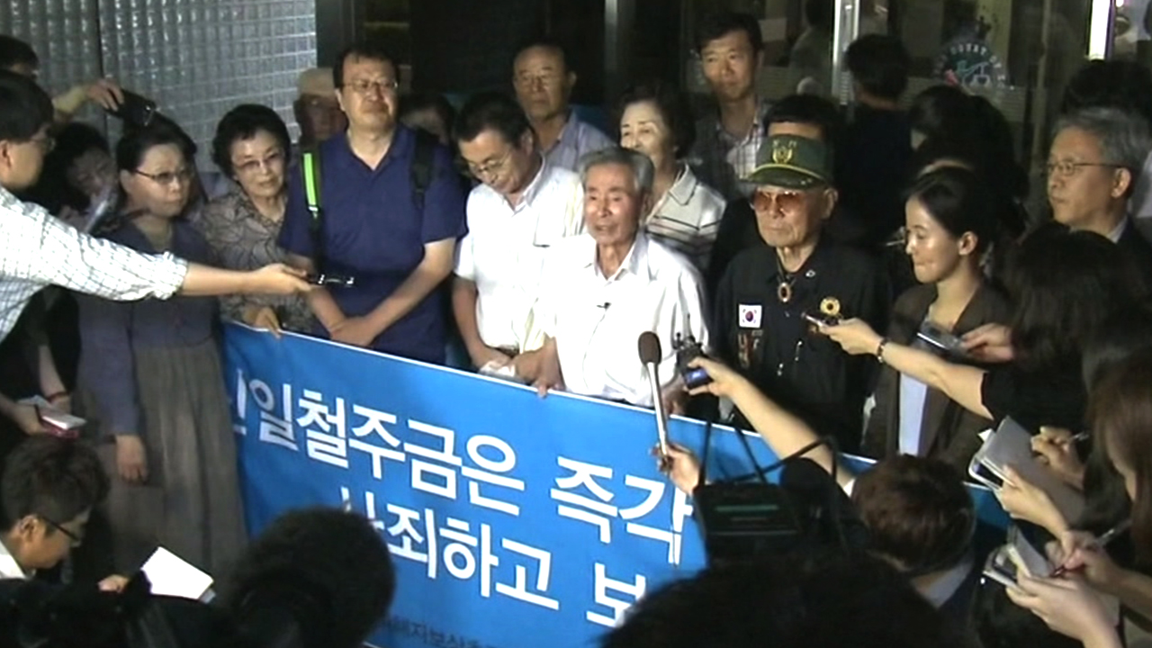 Ep.79 Seoul, Tokyo start engaging in talks to resolve forced labor issue