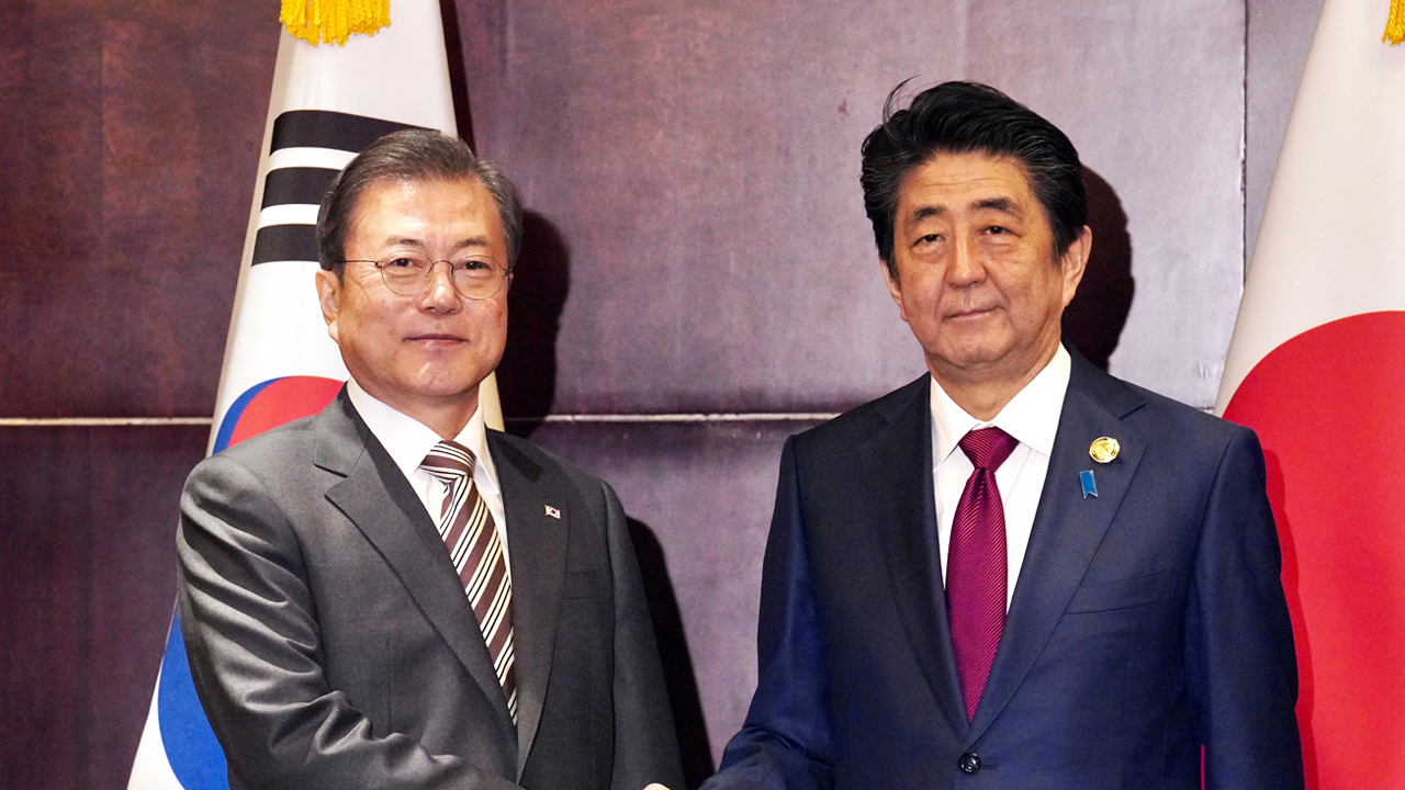 Ep.82 Could S. Korea-Japan summit improve bilateral ties?