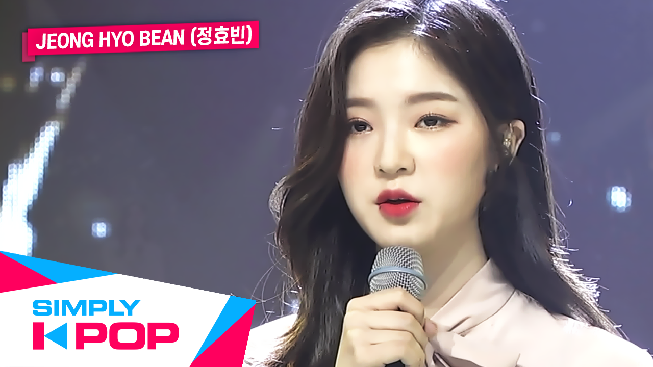 [Simply K-Pop] Jeong Hyo Bean(정효빈)
