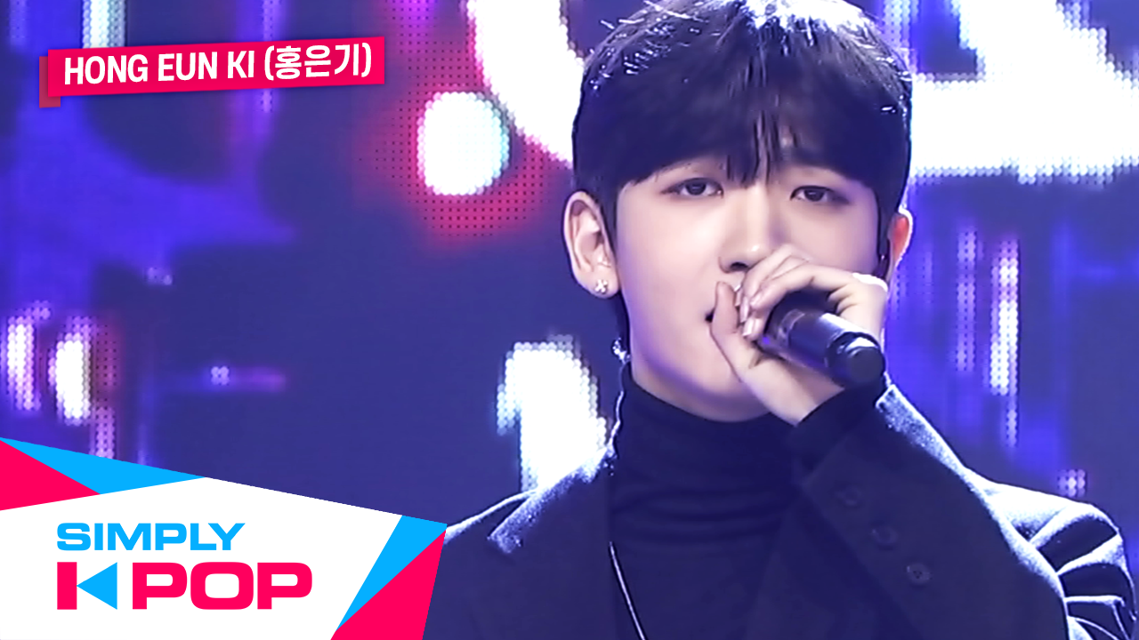 [Simply K-Pop] HONG EUN KI(홍은기) _ illusion(착각)