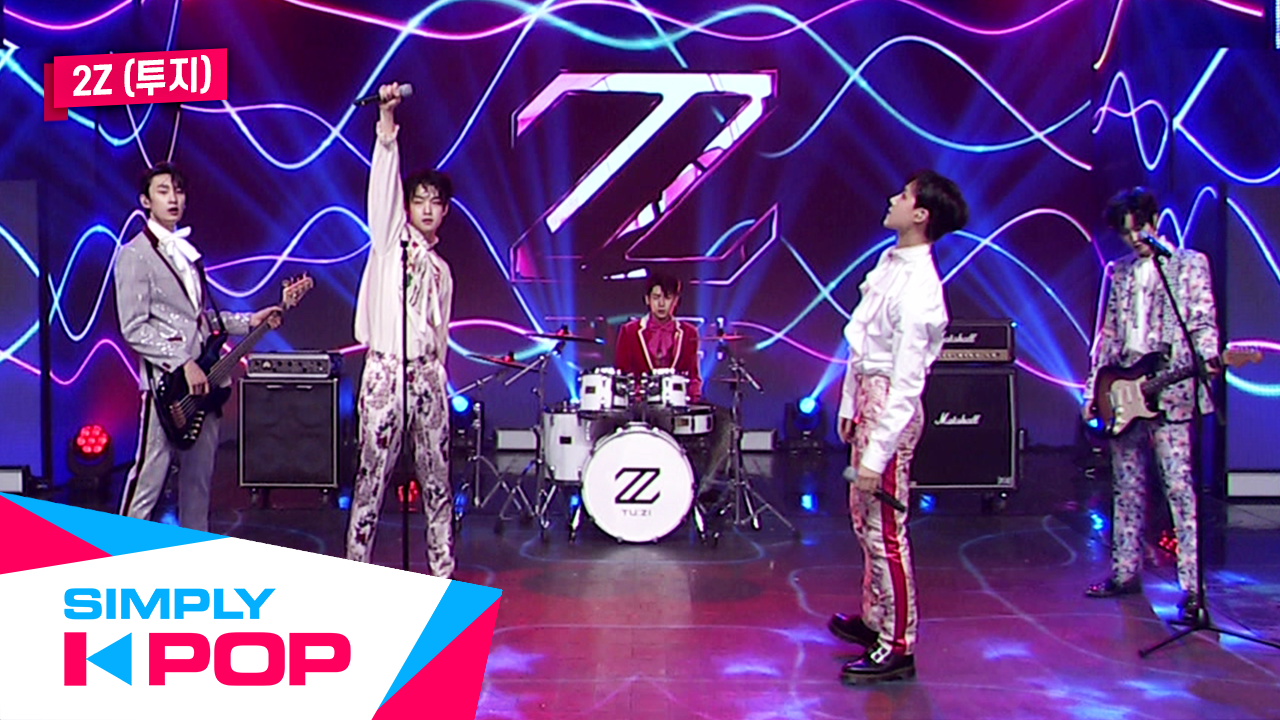 [Simply K-Pop] 2Z(투지) _ My 1st Hero