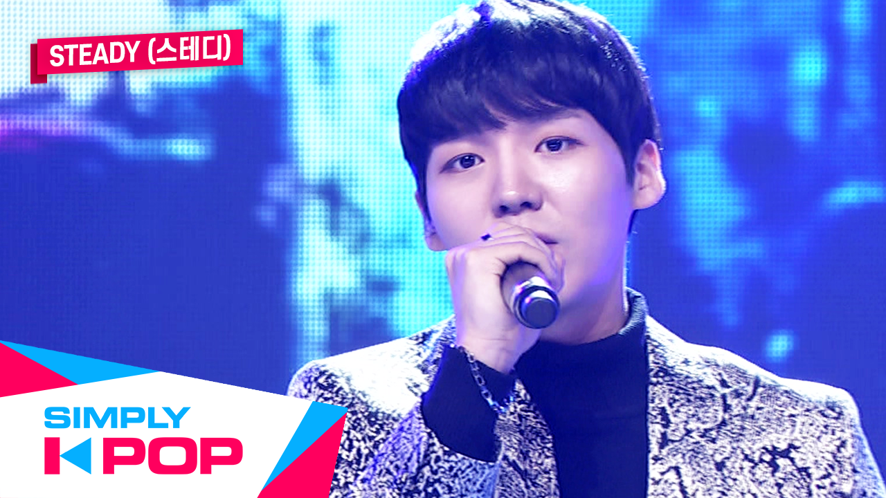 [Simply K-Pop] Steady(스테디) _ Love is always vivid(어느새 봄이었다)