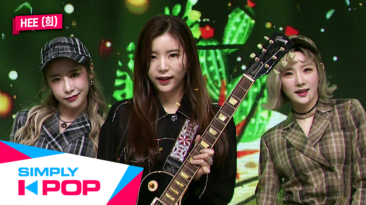 [Simply K-Pop] HEE(희) Carry On (feat. yehana, ellie)