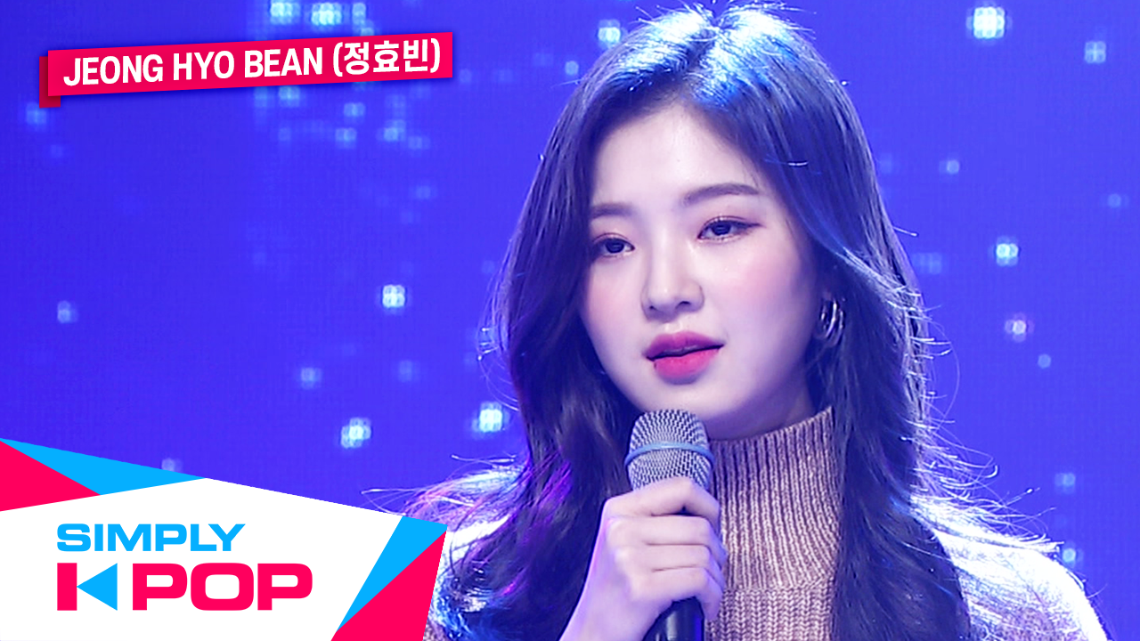 [Simply K-Pop] Jeong Hyo Bean(정효빈) _ sometimes(가끔은)