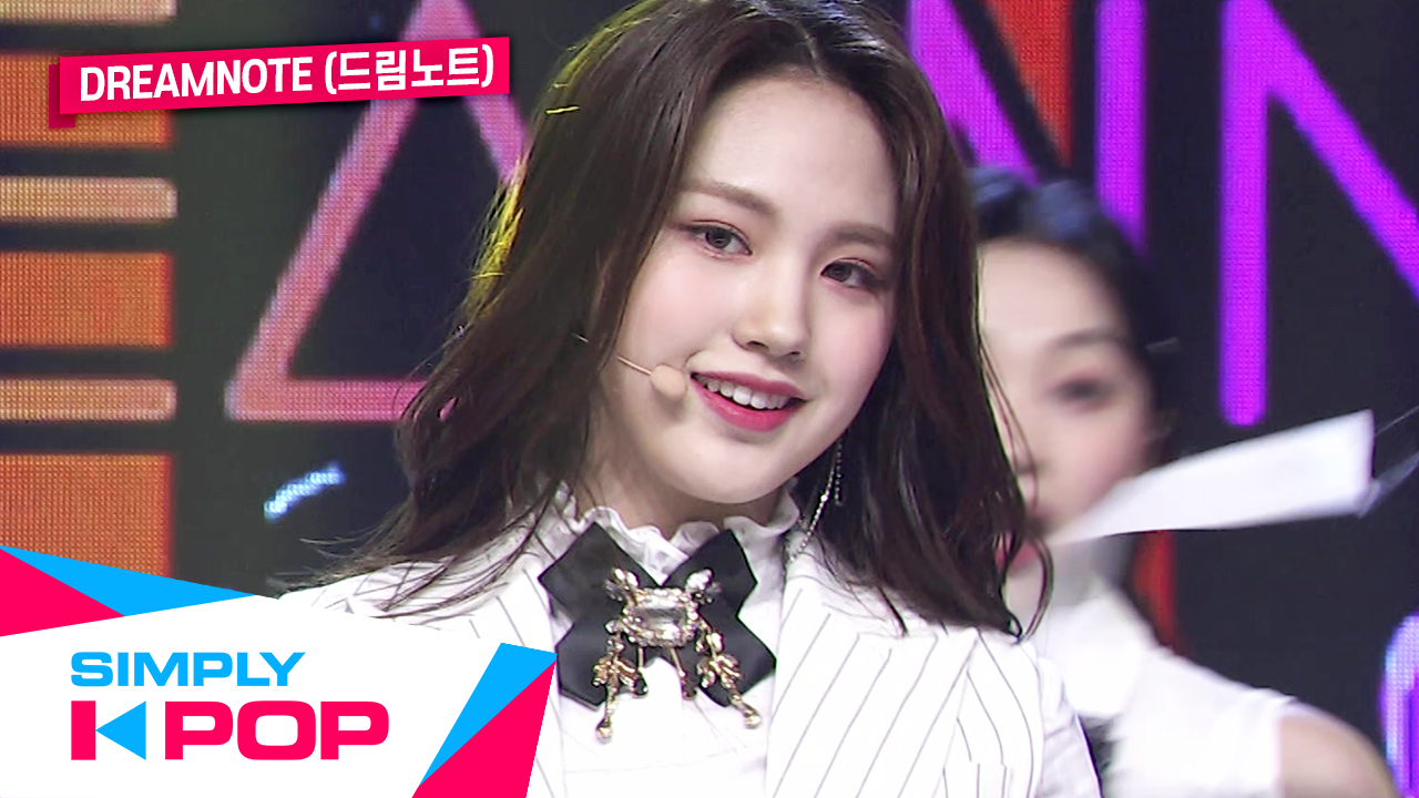 [Simply K-Pop] DreamNote(드림노트) - WISH(바라다)