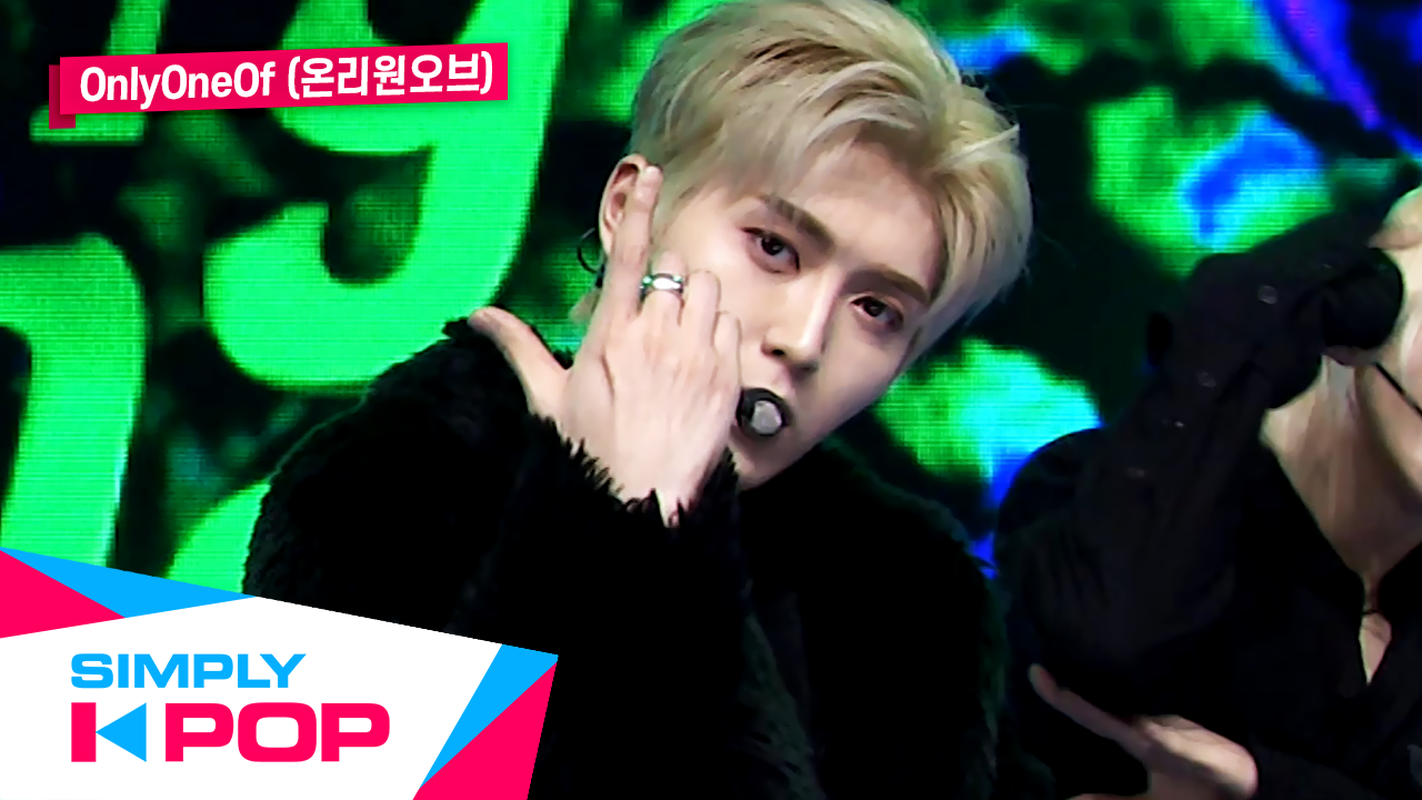 [Simply K-Pop] OnlyOneOf(온리원오브) - dOra maar