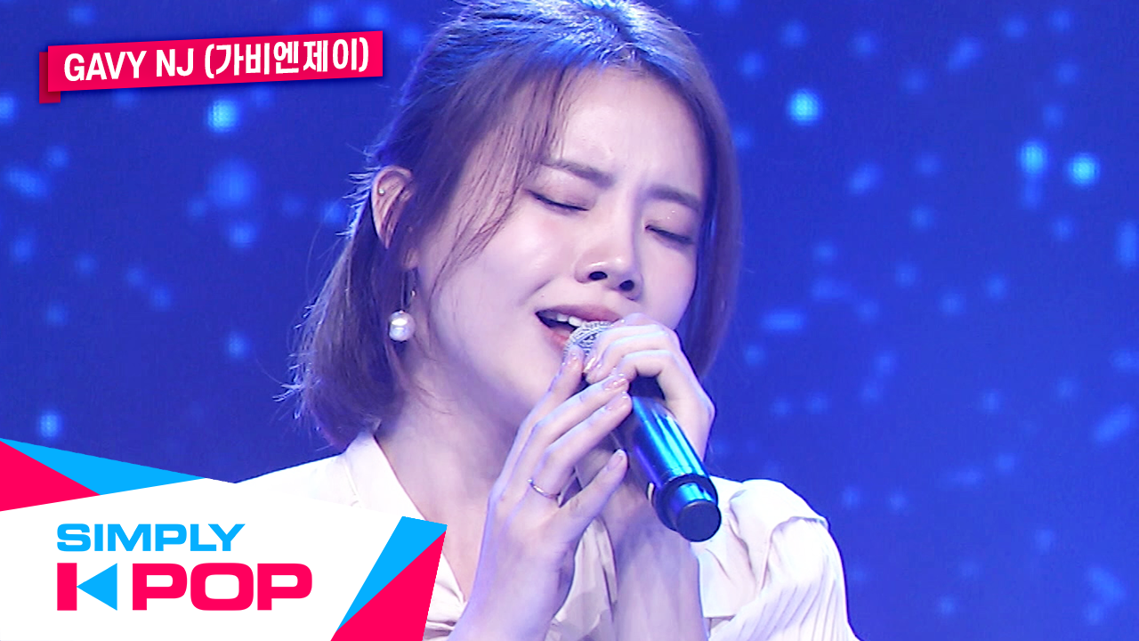[Simply K-Pop] Gavy NJ(가비엔제이) – I'm in Sinchon(신촌에 왔어)
