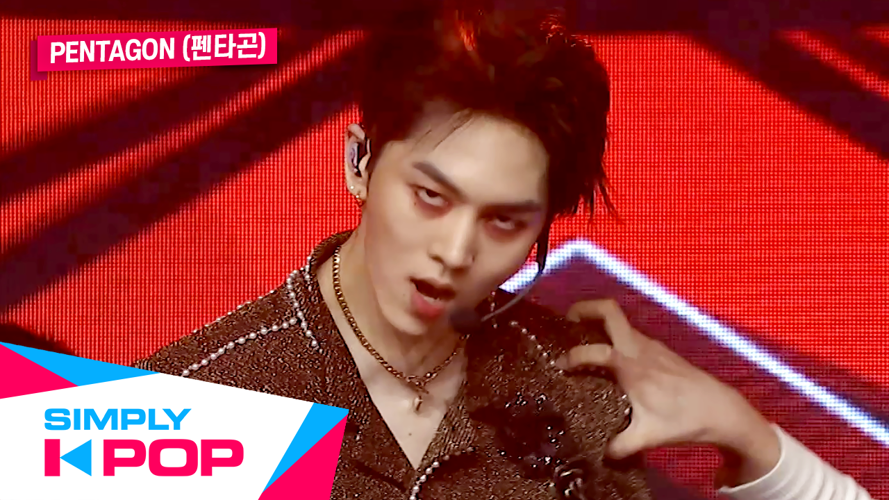 [Simply K-Pop] PENTAGON(펜타곤) - Dr. BeBe