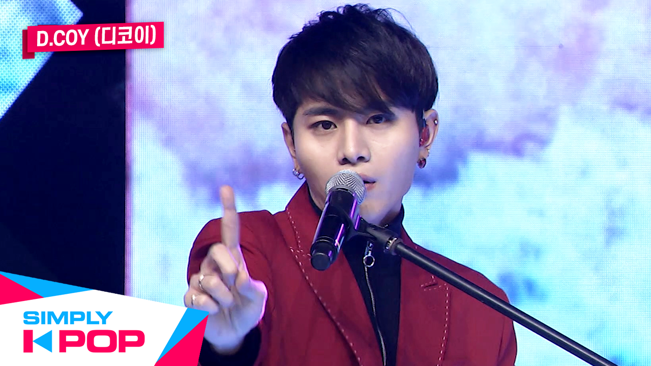 [Simply K-Pop] Simply's Spotlight D.COY(디코이) - COLOR MAGIC + COME TO LIGHT
