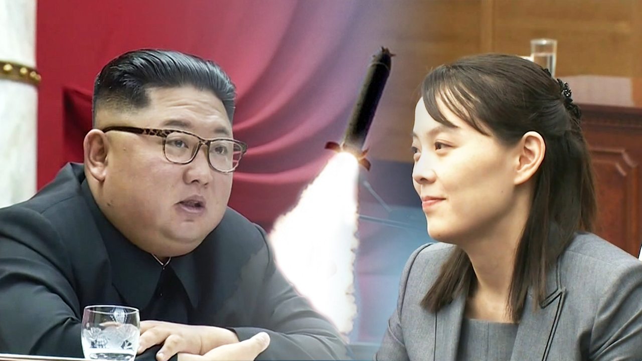 Ep.51 Is Kim family leadership entering a new stage?