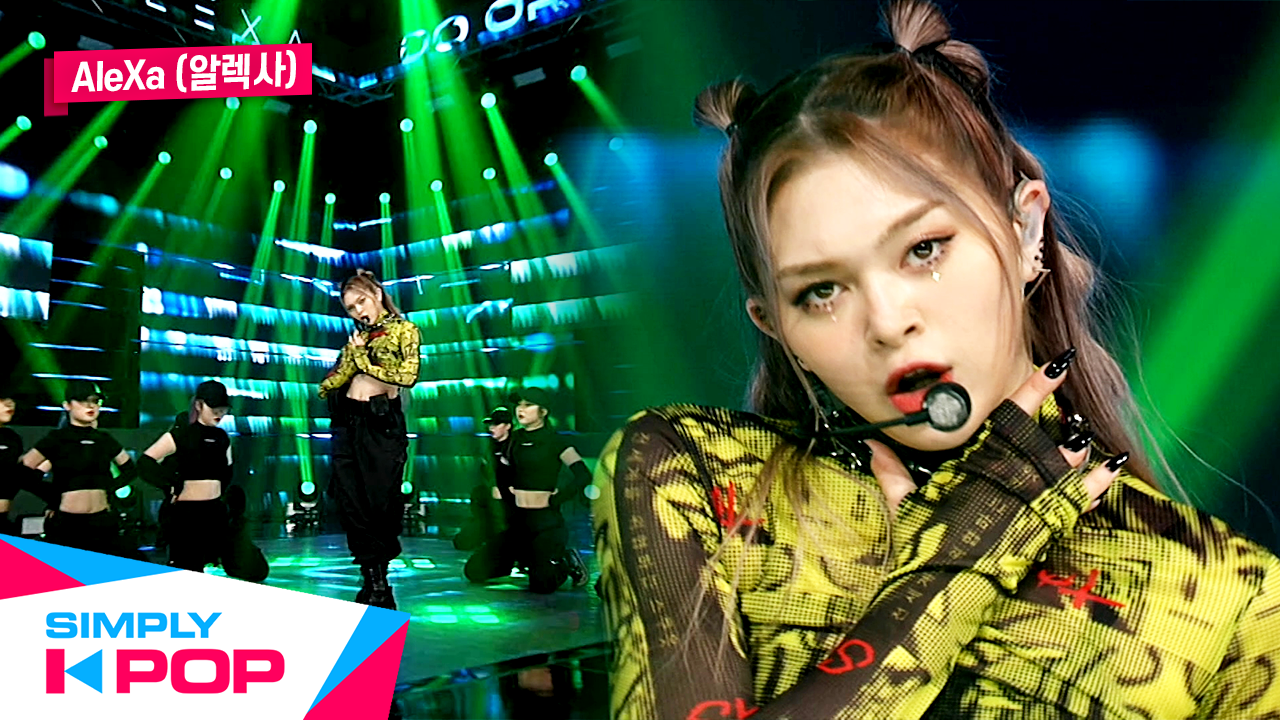 [Simply K-Pop] AleXa(알렉사) - Do Or Die