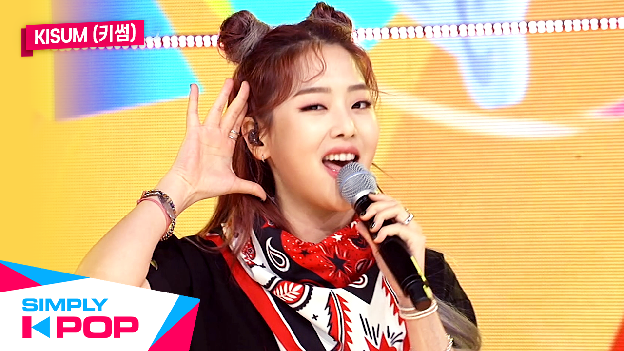 [Simply K-Pop] KISUM(키썸) - Primero(1위)