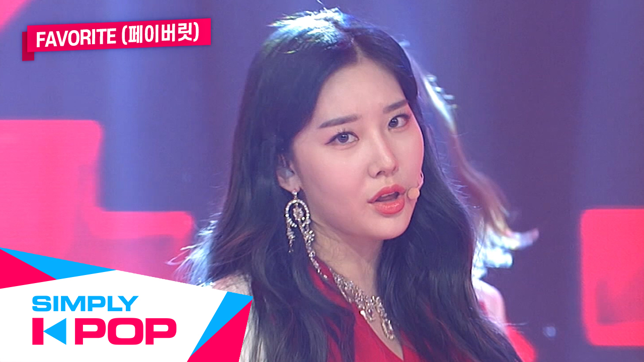 [Simply K-Pop] FAVORITE(페이버릿) - 'LIE(또 LIE)'