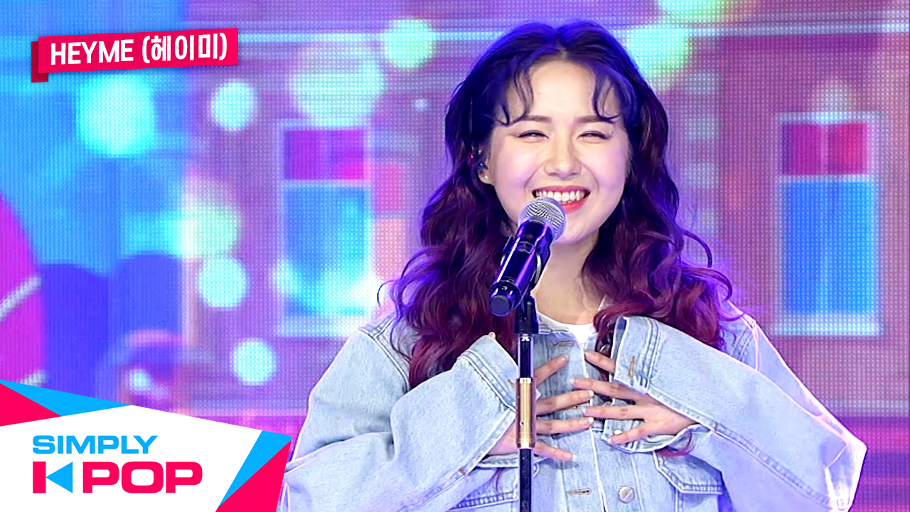 [Simply K-Pop] HeyMe(헤이미) - I'll do what I want(내 맘대로 살거야)