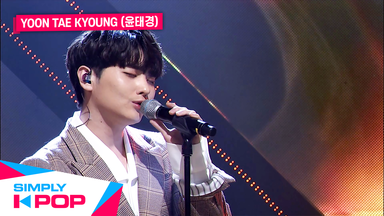 [Simply K-Pop] YOON TAE KYOUNG(윤태경) - Kissing You(입맞춤)