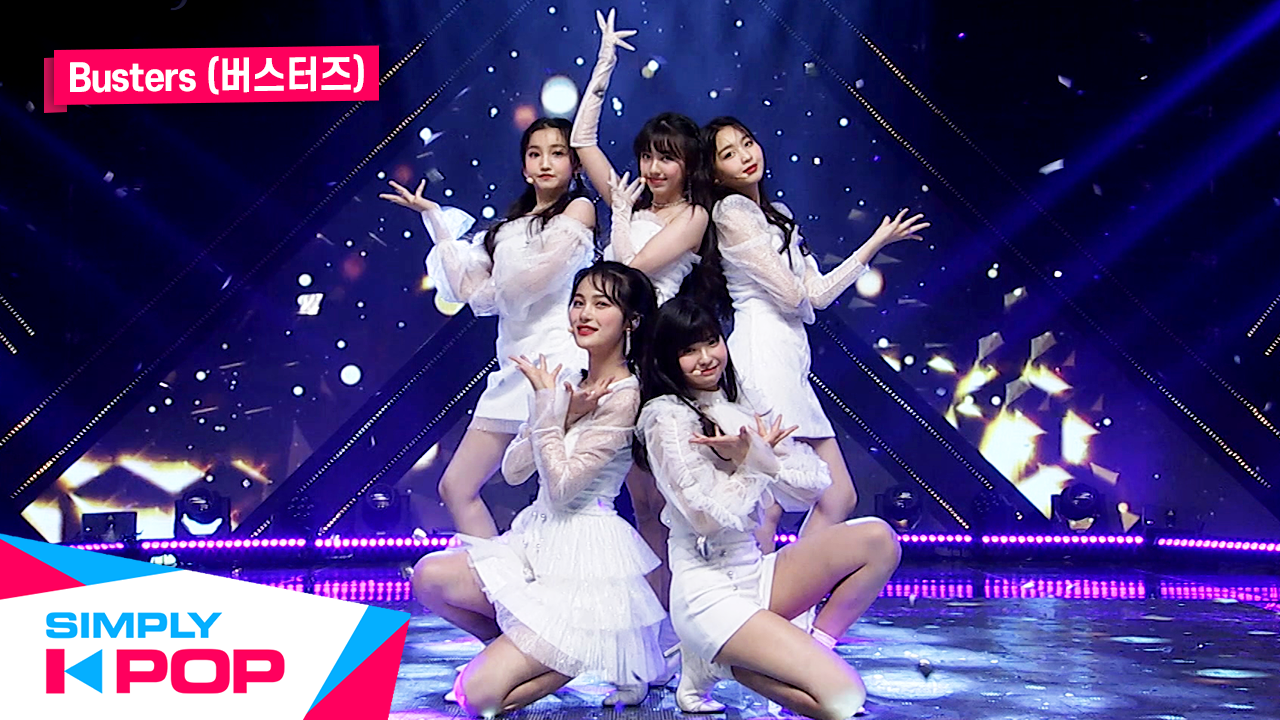 [Simply K-Pop] Busters(버스터즈) - Paeonia(피오니아)