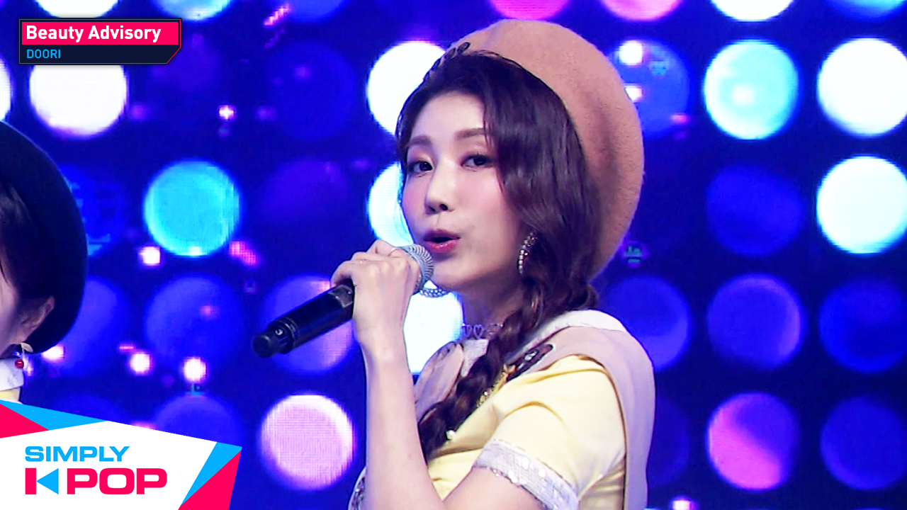 [Simply K-Pop] DOORI(두리) - Beauty Advisory(예쁨주의보) _ Ep.417