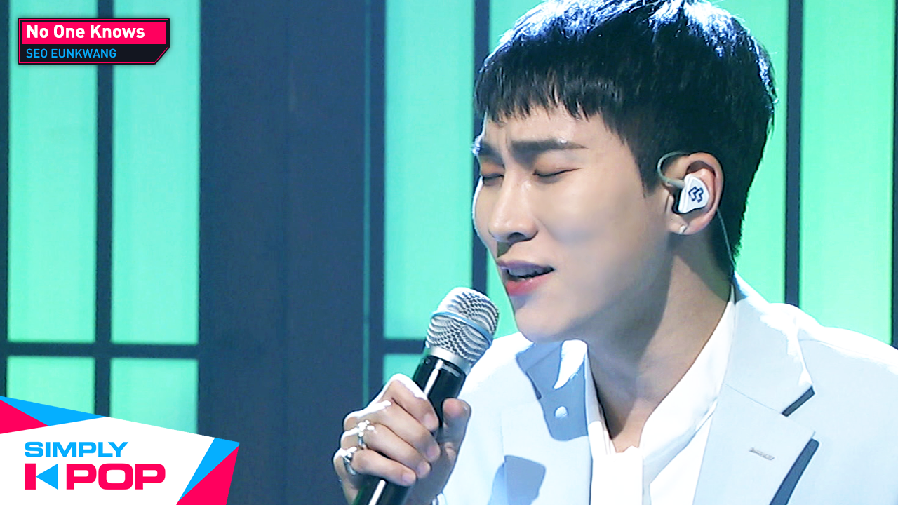 [Simply K-Pop] SEO EUNKWANG(서은광) - No One Knows(아무도 모른다) Ep.418