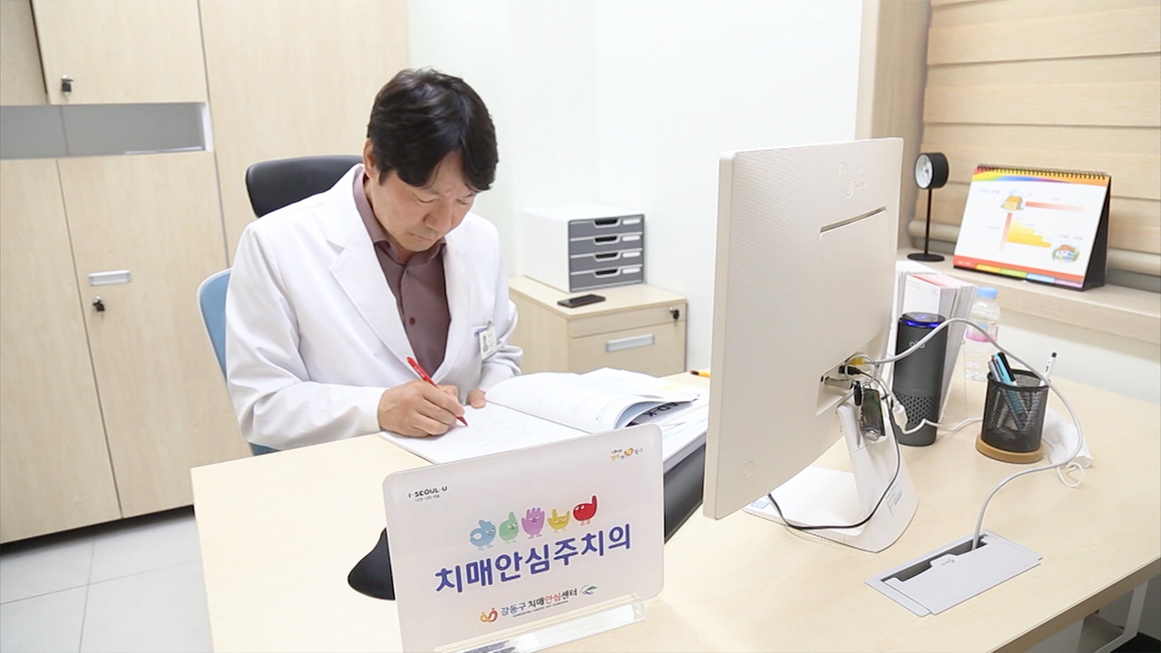 Ep.110 [ Saemangeum / Rise of untact medical market / Nu Eyne ]