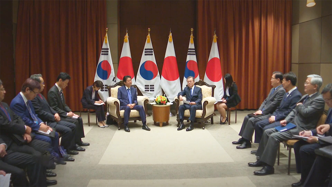 Ep.198 - Korea-Japan relations ahead of Korea's Liberation Day