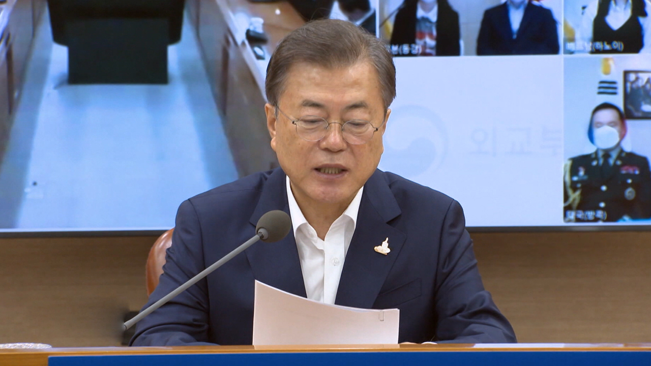 Ep.112 [ President Moon Jae-in Meets with Koreans Abroad / The First Foreigner to Communicate in Korean Sign Language Fujimoto Saori / Enjoying 'Safe Vacation' in the city amid COVID-19 ]