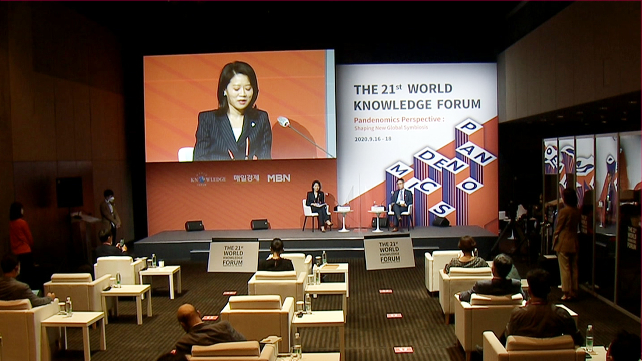 The 21st World Knowledge Forum Part.3