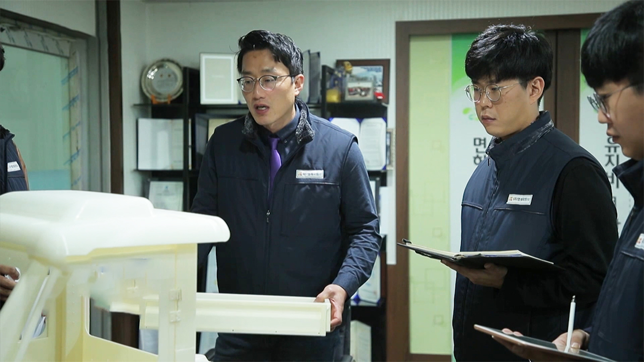 Ep.86 [ Hyungjae Partner / Kowonkimchi / BOOHEUNG HEAT TREATMENT / Chunil Engineering ]