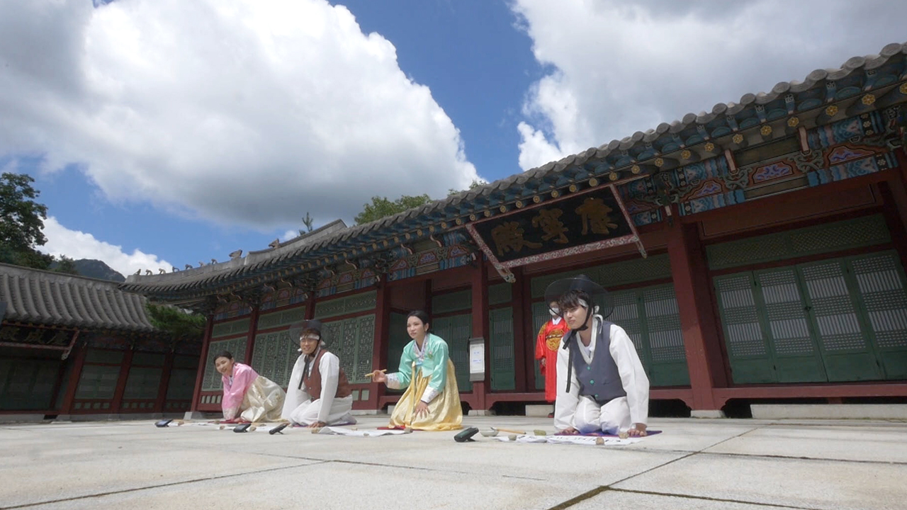 Crash Landing in Joseon Episode 1
