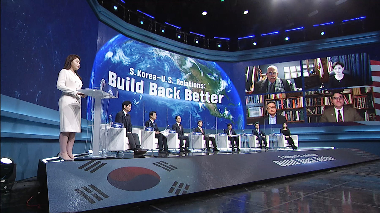 S.Korea-U.S. Relations: Build Back Better