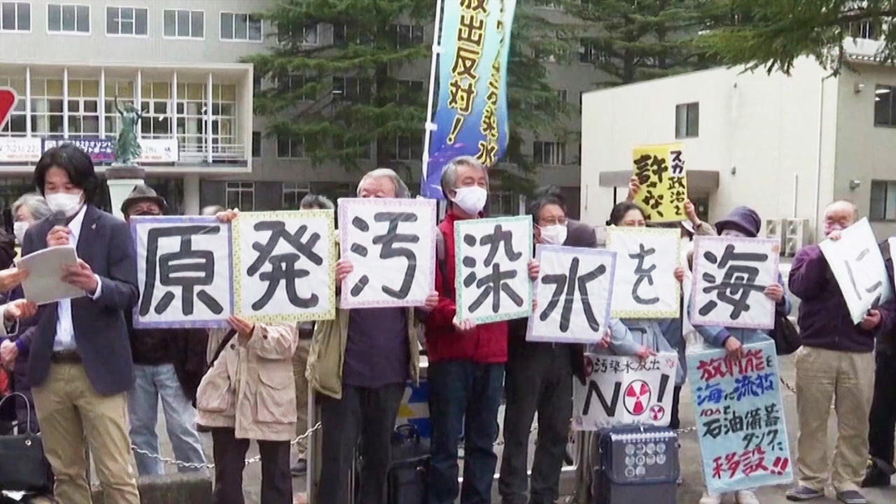 Japan pushing neighbors away with plans to release radioactive water