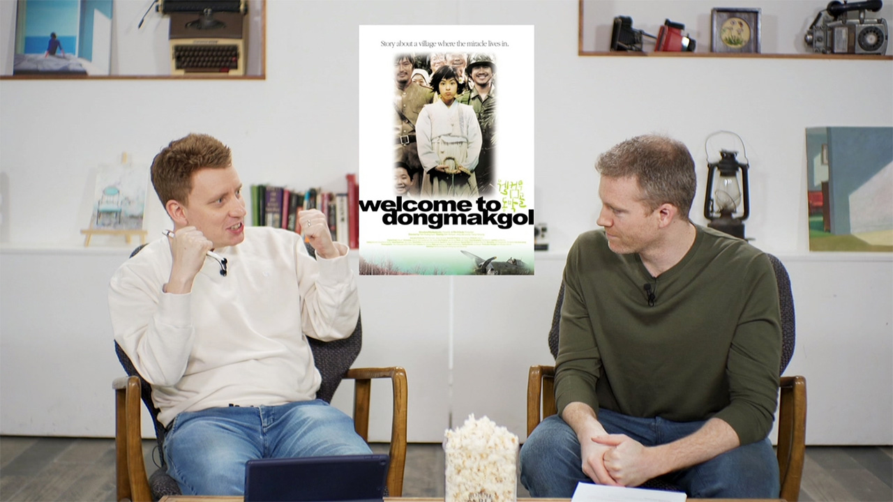 [MOVIE TALK] Welcome to Dongmakgol
