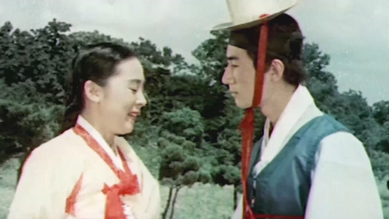 [CINE STORY] THE STORY OF CHUNHYANG