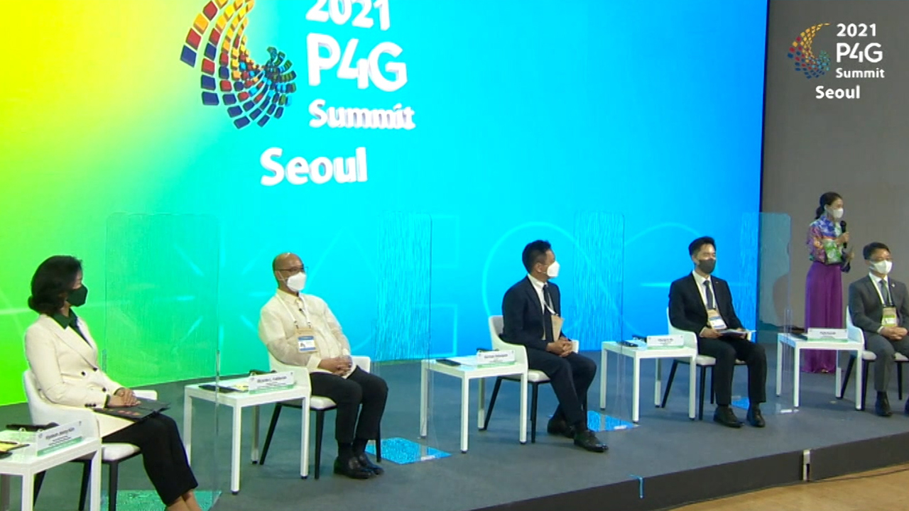 [2021 P4G SEOUL SUMMIT SPECIAL BREAKOUT SESSIONS] #8 FORESTS