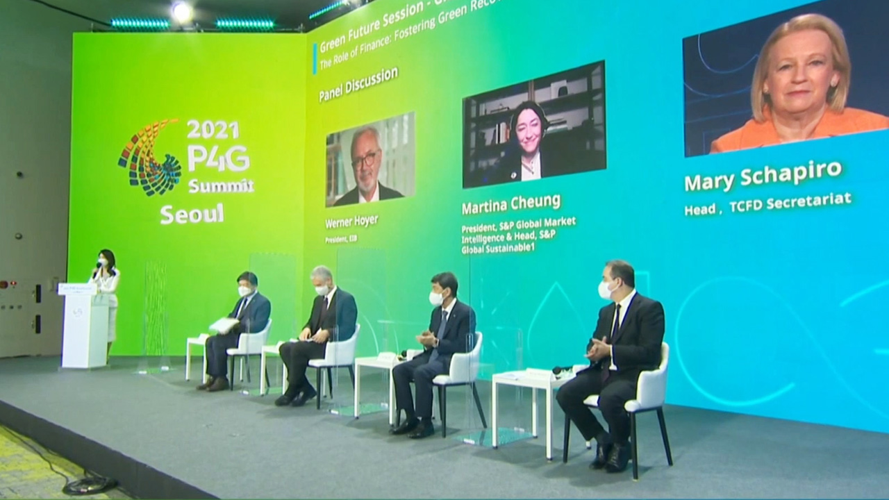 [2021 P4G SEOUL SUMMIT SPECIAL BREAKOUT SESSIONS] #11 GREEN FINANCE