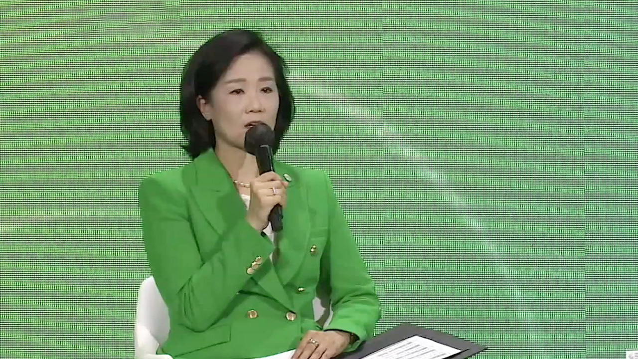 [2021 P4G SEOUL SUMMIT SPECIAL BREAKOUT SESSIONS] #14 FOOD AND AGRICULTURE