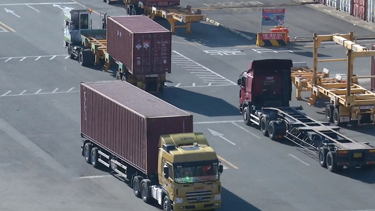 Ep.154 S. Korea's exports hit a record high in July. Will its rally continue in the H2?