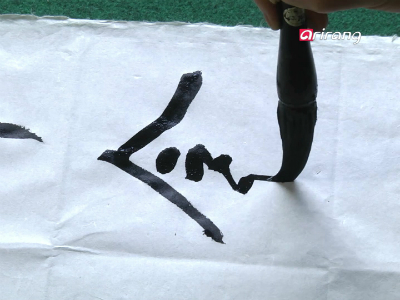 Korean Calligraphy, Spirit of the East Ep 230