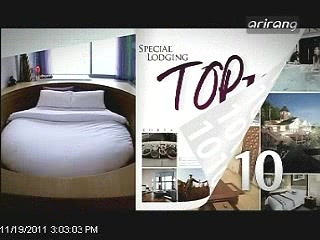 #12 - Mystery Top 10