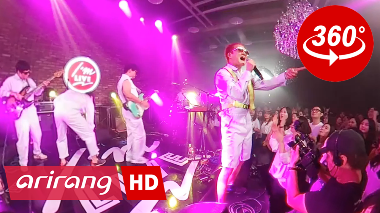 [360° Video] Sultan of the Disco(술탄 오브 더 디스코) _ Power of Oil(파워 오브 오일) _ I'm LIVE