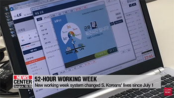 [Smart A+] How 52-hour working week system changed S. Koreans' lives since July 1st